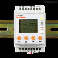 AIM-M100医疗IT配电绝缘监控(医院电源检测装置)