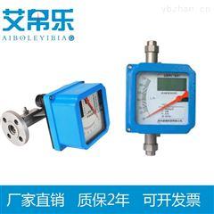 LZZ指针式气体流量计