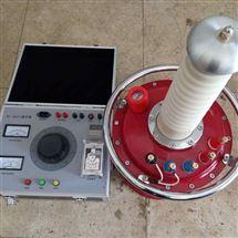 交直流充气式试验变压器