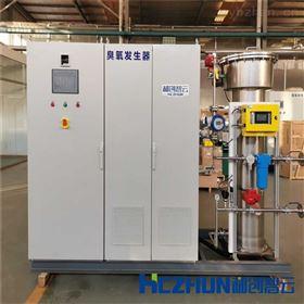 HCCF臭氧发生器-自来水后氧化消毒设备
