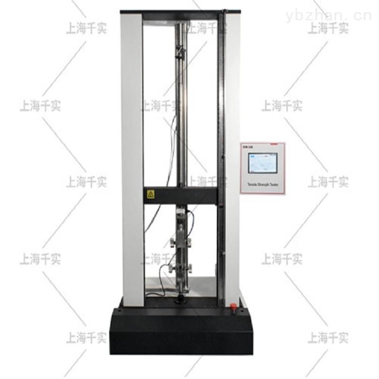 织物/多功能电子织物强力机