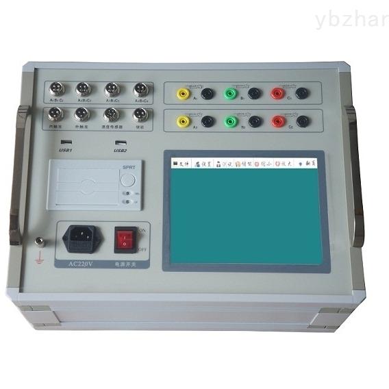 高压隔离断路器开关特性测试仪