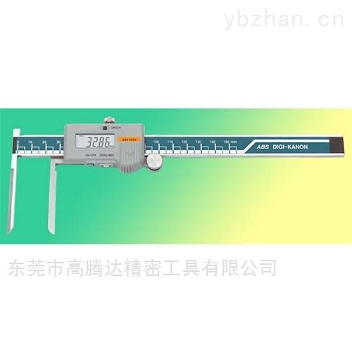 日本KANON中村长爪型内径数显卡尺E-ICM