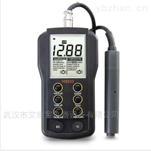 便携式电导率EC测定仪