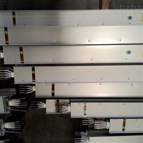 3450A密集型母线槽