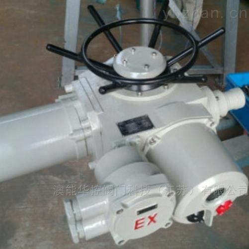 Z45防爆阀门电动装置
