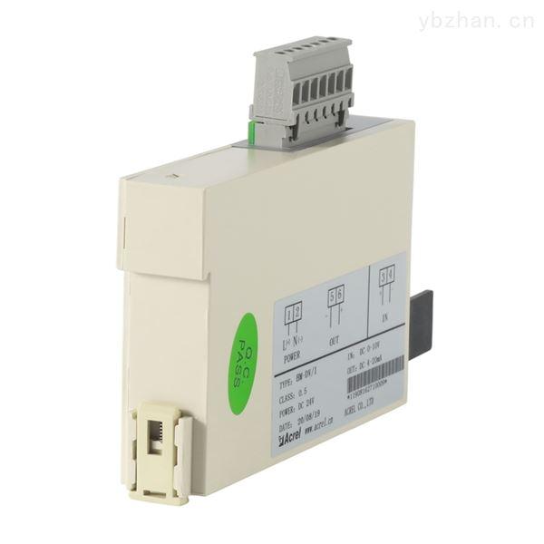 安科瑞温度隔离器模拟信号PT100输入