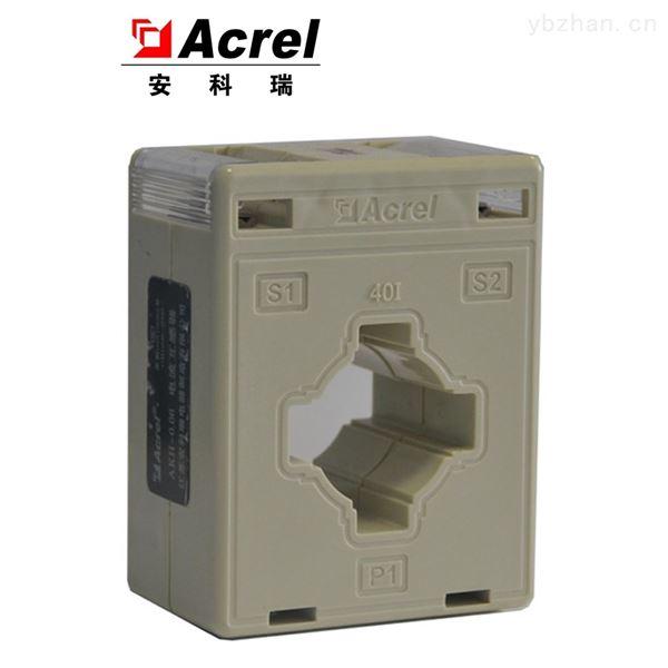 安科瑞测量型CT电流互感器300/5A孔径30
