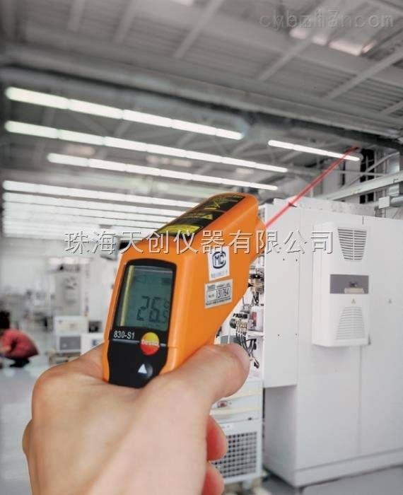 德国德图testo 830-S1精密型红外测温仪