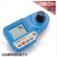 HI96712微电脑铝(Al)浓度测定仪