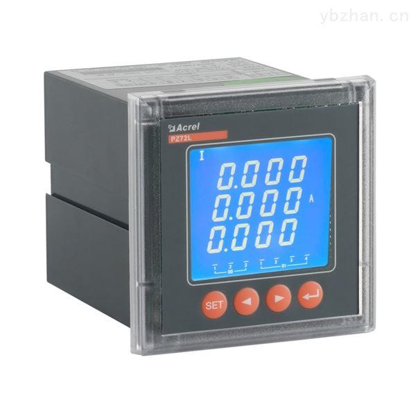安科瑞直流液晶电压表可编程智能电测仪表