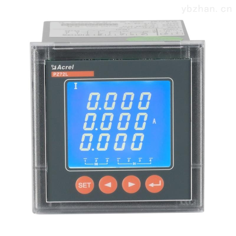 安科瑞三相液晶电流表可编程电测仪表