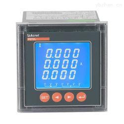 PZ72L-DU安科瑞直流液晶电压表可编程智能电测仪表