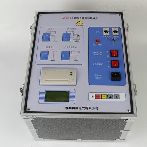 变频抗干扰介质损耗测试仪承试设备