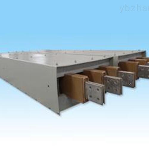 120A浇筑式防水母线槽