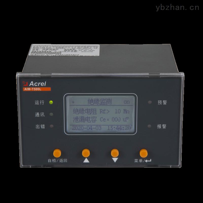 工業絕緣故障定位系統監測儀