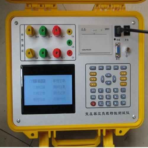 江苏省变压器空负载特性测试仪*
