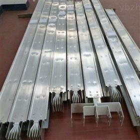 330A铝合金母线槽