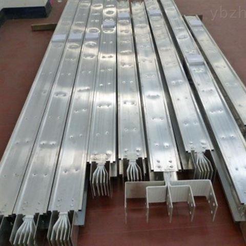 280A铝合金母线槽