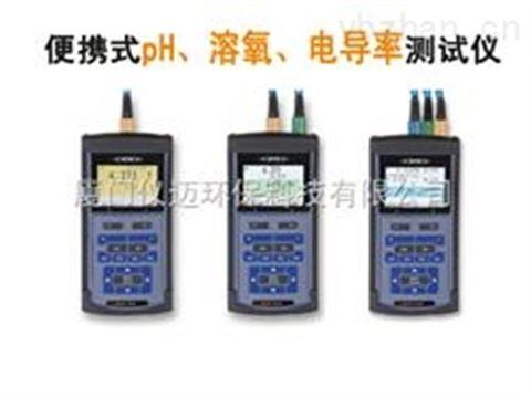 Multi3430便携式pH/溶氧/电导率测试仪