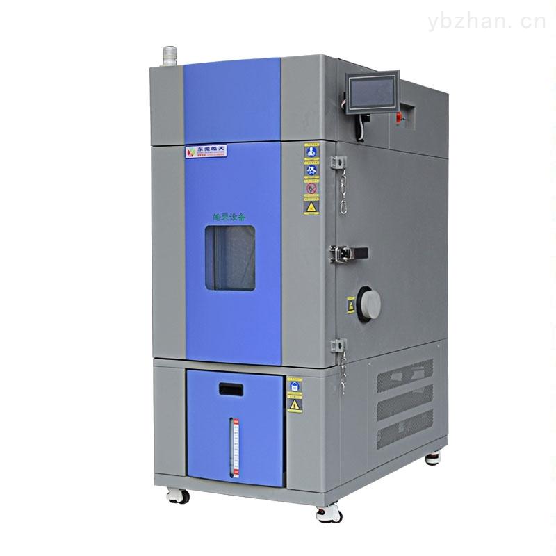 恒温恒湿电池防爆试验箱设计完美