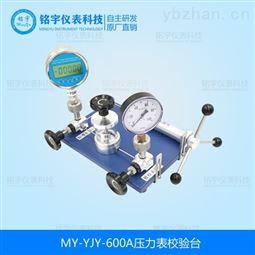 校验器手动压力专业生产价格透明