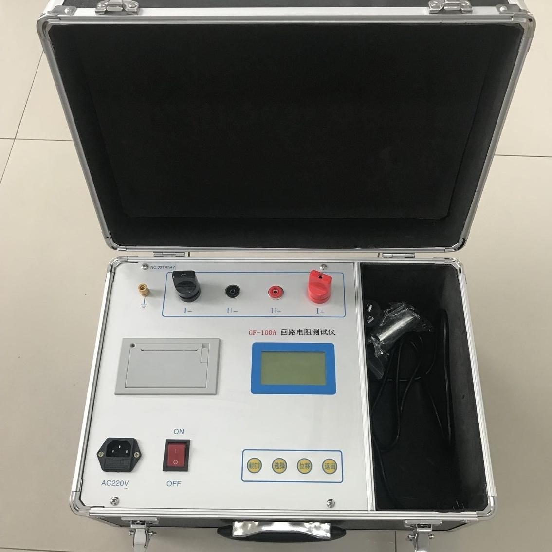 优质电力回路电阻测试仪
