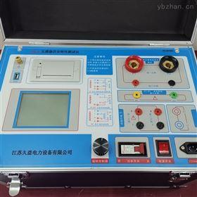 互感器伏安特性综合测试仪600V