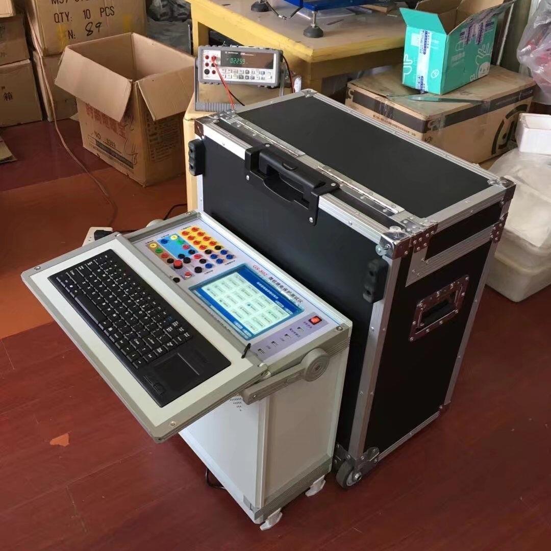 JY继电保护测试仪350V