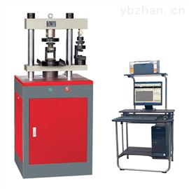 YAW-300D全自动抗压抗折30吨试验机
