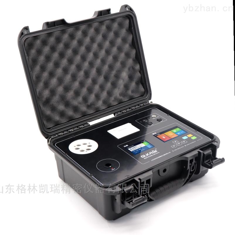 G70  便携式cod氨氮总磷测定仪