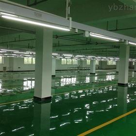 生产照明母线槽厂家