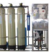 反渗透净水设备 厂家直供货源充足