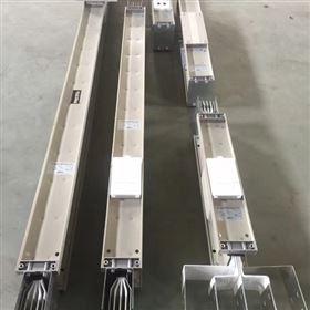 1420A封闭式母线槽规格