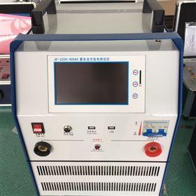 江苏蓄电池内阻容量测试仪