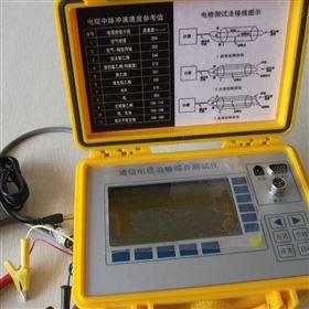 江苏电缆故障测试仪220V