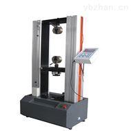 WDS-10010吨液晶显示电子多功能试验机批发价格