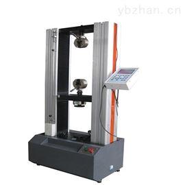 硫化橡胶拉力试验机