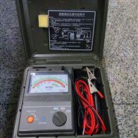 全新2000V绝缘电阻测试仪
