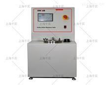 纺织口zhao阻力测试仪/气流阻力检测仪