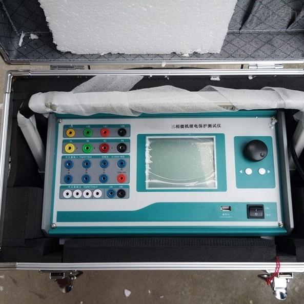 继电保护测试仪专业生产