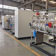HMS氧气源臭氧发生器污水厂预氧化消毒设备