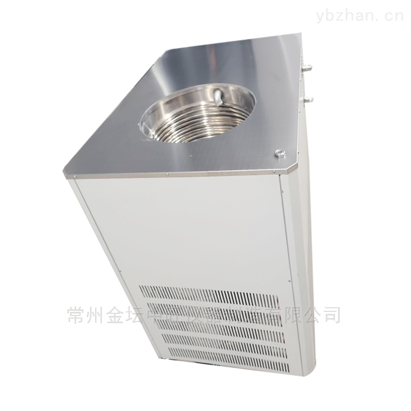 50L零下80度制冷水槽