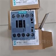西门子3RT6017-1AN21接触器进口