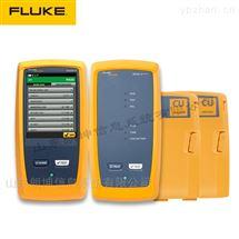 福禄克FLUKE DSX2系列网络测试工具