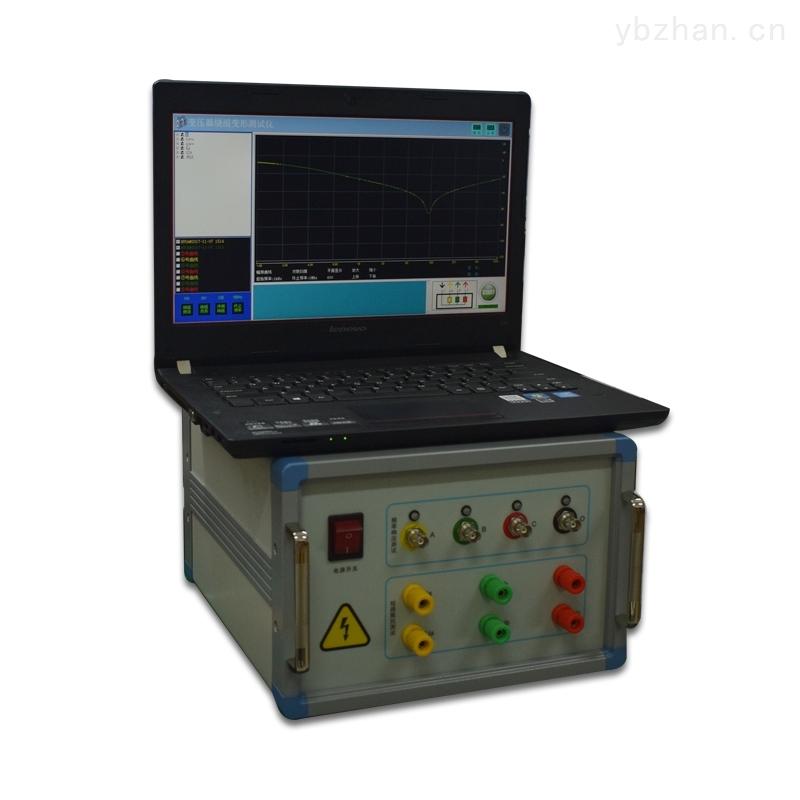 变压器绕组变形综合分析仪