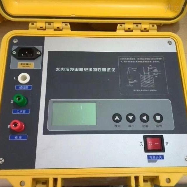 产品特点绝缘电阻测试仪