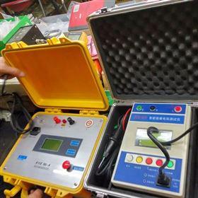 出售绝缘电阻测试仪1000V