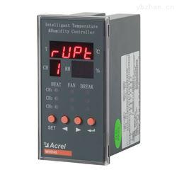 WHD46-33安科瑞多功能智能温湿度控制器开孔56*116