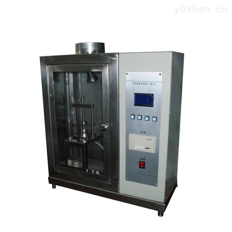 静酸压测试仪/防酸渗透检测仪